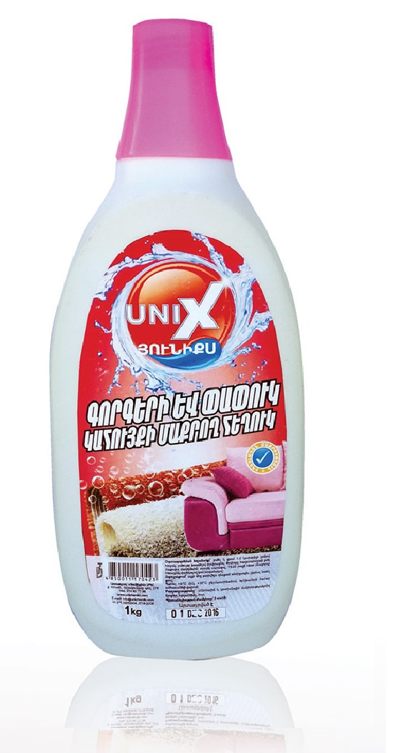Carpet Cleaner Chemicals Images Flooring Places Near Me 2017 2018 Cars Reviews 441 Best